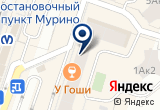 «Северный, автовокзал - Другое месторасположение» на Яндекс карте Санкт-Петербурга