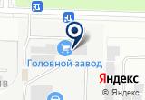 «ЭКОТэк, ООО» на Яндекс карте Санкт-Петербурга