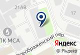 "«ЗАО ""Союзпромбуммонтаж-1""» на Яндекс карте Санкт-Петербурга"