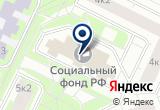 «Управление Пенсионного фонда РФ в Невском районе» на Яндекс карте Санкт-Петербурга