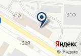 «ЭнергоЗапад ЭТК» на Яндекс карте Санкт-Петербурга
