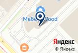 «Эльсинор, сеть салонов мебели» на Яндекс карте