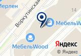 «Дэфо мебель» на Яндекс карте Санкт-Петербурга
