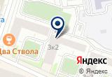 «Норд-Снаб, ООО» на Яндекс карте