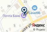 «ЛЕНОБЛБАНК» на Яндекс карте