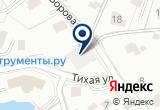 «Интер-парфюм, ООО» на Яндекс карте