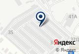 «СТО Сar Light Design ремонт автомобильной оптики» на карте