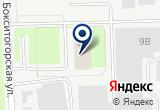 «Тризет, производственная компания» на Яндекс карте Санкт-Петербурга