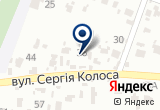 «Арта ЧП» на Yandex карте