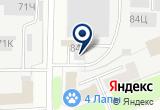 """«Торговый дом """"Agava""""» на Яндекс карте Санкт-Петербурга"""