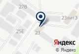 «Энкор» на Яндекс карте Санкт-Петербурга