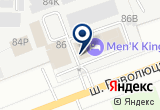 «ШЕВИ ПЛЮС-СПБ» на Яндекс карте Санкт-Петербурга