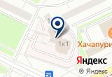 «B.Braun, амбулаторный нефрологический центр, ООО Б.Браун Авитум Руссланд Клиникс» на Яндекс карте Санкт-Петербурга