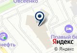 «Центральный государственный архив г. Санкт-Петербурга» на Яндекс карте Санкт-Петербурга