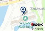 «КОТ, ООО, компания по содержанию зданий и территории» на Яндекс карте