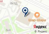 «Бистро / ИП Александрова Е.Н.» на карте