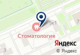 «Детская кафе-студия «Ма-ли»» на Яндекс карте Санкт-Петербурга
