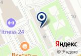 «Эгмонд, аптека» на Яндекс карте Санкт-Петербурга