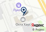 «ГосПартнер, ООО, компания» на Яндекс карте