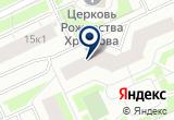 «ООО«Оксиджен»» на Яндекс карте Санкт-Петербурга