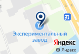 «ТК Олимп, ООО» на Яндекс карте Санкт-Петербурга