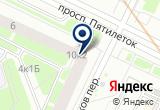 «ИП Опаницын В.И. - магазин товаров для рыбалки» на Яндекс карте Санкт-Петербурга