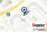 «АКБ Констанс-Банк» на Яндекс карте