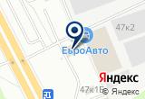 «Стремянки СПб, ООО» на Яндекс карте Санкт-Петербурга