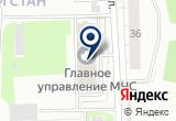 «Центр управления в кризисных ситуациях - Другое месторасположение» на Яндекс карте Санкт-Петербурга