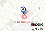 «СМ-Клиника» на Яндекс карте Санкт-Петербурга