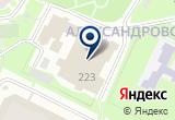 «ТРОИЦКИЙ КУЛЬТУРНЫЙ ЦЕНТР» на Яндекс карте Санкт-Петербурга