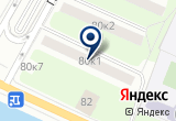 «Airpalace» на Яндекс карте Санкт-Петербурга
