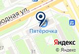 «ШТАЛЬ Технолоджи Руссланд, ООО» на Яндекс карте Санкт-Петербурга