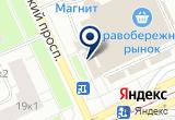 «Бистро /ИП Бузиан С.Г./» на Яндекс карте Санкт-Петербурга