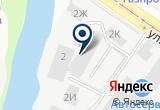 """«ООО """"Неохим""""» на Яндекс карте Санкт-Петербурга"""