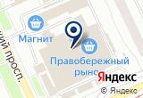 «РоллСервис-СПб» на Яндекс карте Санкт-Петербурга