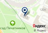 «ГазЭнергоСтрой Лизинг» на Яндекс карте Санкт-Петербурга