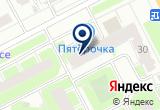«Магазин батареек и пультов - ИП Зернов А.В.» на Яндекс карте Санкт-Петербурга