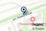 «Спецшинасклад» на Яндекс карте Санкт-Петербурга
