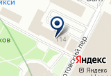 «Витрувий, экологическая компания» на Яндекс карте