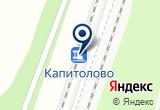 «ЭКОТЕХ НПФ - Другое месторасположение» на Яндекс карте Санкт-Петербурга