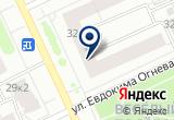 «Юнет Коммуникейшн» на Яндекс карте Санкт-Петербурга