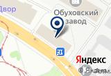 «ЭлектроХит, интернет-магазин электроники и бытовой техники» на Яндекс карте Санкт-Петербурга