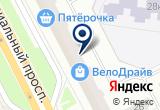 «Кухни на Неве» на Яндекс карте Санкт-Петербурга