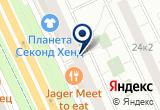 «Папа Джонс» на Яндекс карте