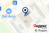 «Зенит-Авто, центр оформления автотранспорта» на Яндекс карте Санкт-Петербурга