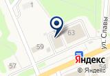 «Магазин канцтоваров и фототоваров - Новое Девяткино» на Яндекс карте Санкт-Петербурга