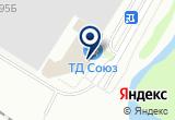«Балтсваи, ООО, компания» на Яндекс карте