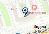 «Элита, обувной магазин» на Яндекс карте Санкт-Петербурга
