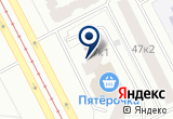 «Ленремонт, ремонтное городское предприятие» на Яндекс карте